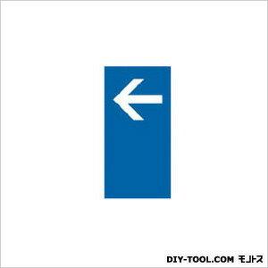 リッチェル 面板120−06(左矢印) 94736