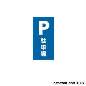 リッチェル 面板120−01(P) 94731