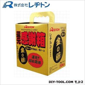 レヂトン 金の卵 AZ60P 感謝箱セット 105×1.0×15 105 55枚
