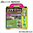 シバキープ 芝生のサッチ分解剤 1.5kg