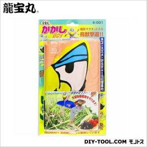 龍宝丸刃物工房 かかしBoy K-001
