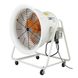 こでかファン 省エネ・低騒音送風機(軸流ファンブロア)ハネФ500・キャスター4輪(ストッパー付)・3相200V ホワイト W645×D846×H1014 SJF-T504A