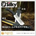 シルキー 鉈(ナタ) 両刃 210mm (555-21)