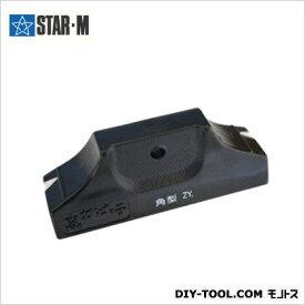 starm/スターエム かどっ子 角型※改良型 4953-KR 1個