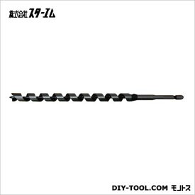 スターエム インパクトビット ロング 13.5mm (7L-135)