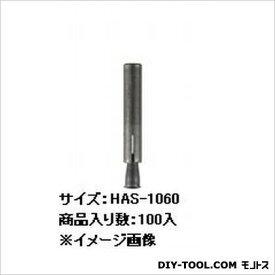 サンコーテクノ ウェルドアンカー (HAS-1060) 100本