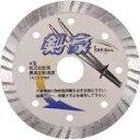 三京ダイヤモンド工業 ダイヤモンドカッター(乾式)剣豪 105×1.9×8×20 (RZ-K4) 1枚