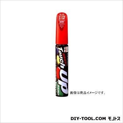 ソフト99 タッチアップペン 純正カラーNo.1F6 ダークグレーマイカM (T7609)