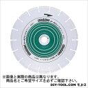 新ダイワ ダイヤモンドブレード 外径x厚x内径mm:Φ260x2.5x22 (GSM260x220CA) Shindaiwa ダイヤモンドカッター ダ…