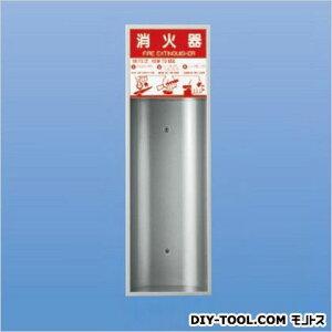 神栄ホームクリエイト 消火器収納ボックス(全埋込型) 853×270×165 SK-FEB-3