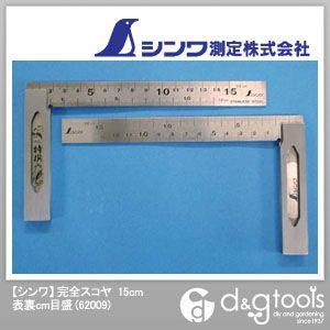 シンワ測定 シンワ完全スコヤ15cm表裏cm目盛 15cm 62009