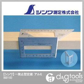 シンワ測定 一発止型定規アルミ 62113 1個