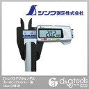 シンワ測定 デジタルノギス カーボンファイバー 製 15cm 19979