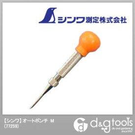 シンワ測定 オートポンチ M 77259