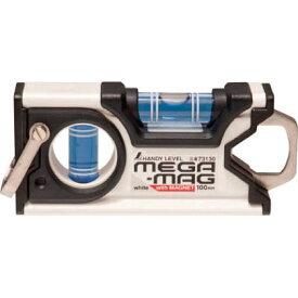 シンワ測定 ハンディレベル MEGA-MAG 白 50×30×110mm 73130