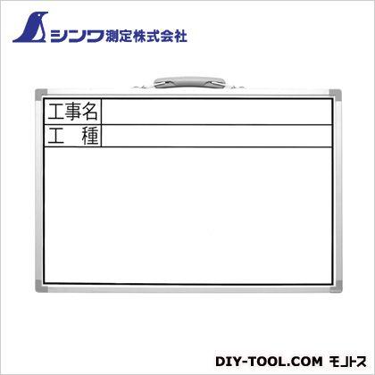 シンワ測定 ホワイトボードCSW 15×450×320mm 77366