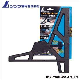 シンワ測定 シンワ丸ノコガイド定規エルアングルフィット23cm ブラック 304×280×24mm 78036