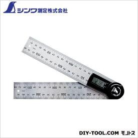 シンワ測定 シンワデジタルプロトラクター20cm(ホールド機能付) 217×35×20mm 62495 個
