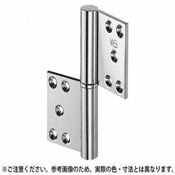 シロクマ異形旗丁番(右)仙徳127×102(BB-101)