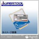 スーパーツール マイクロエアーグラインダー MS3H