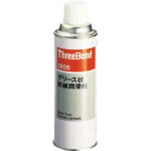 スリーボンド スプレーグリス防錆潤滑剤TB1805340ml 59 x 62 x 191 mm TB1805