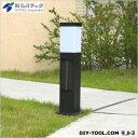 システック ソーラーポールライト スリム 電球色LED ブラック 高さ:50cm幅:13cm奥行:13cm (SPL-SL-ORB) システック  ガーデンライ...