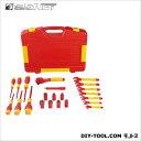 シグネット 22PC 絶縁工具セット E81022