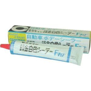 セメダイン 鈑金白色シーラーF 180ml SE049 1 本