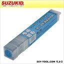 スズキッド スターロードB-3 溶接棒(一般軟鋼用) φ1.6×500g pb-38