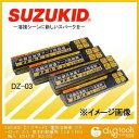 スズキッド 電気溶接棒 スターロード Z-3 基本的軟鋼用 φ3.2×5kg DZ-03 約147