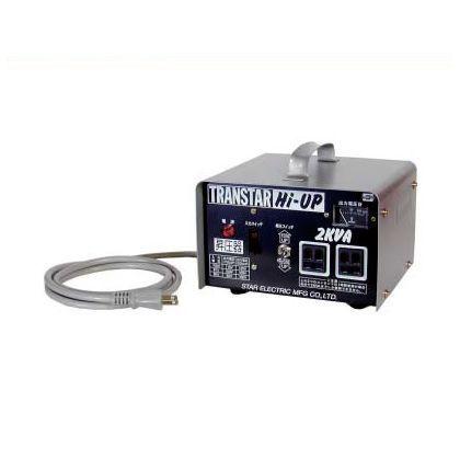 スズキッド 昇圧専用ポータブル変圧器トランスターハイアップ昇圧器 SHU-20D