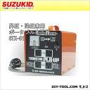 スズキッド 昇圧・降圧兼用ポータブル変圧器トランスター プラアップ (STX-01)