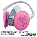 3M(スリーエム) 半面形防じんマスク RL3 M 6000/2091-RL3M 1 ヶ