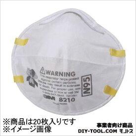 3M(スリーエム) N95 防護マスク 8210N95 20 枚入
