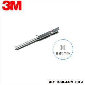 3M(スリーエム) スピンカッター 5mm