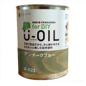 シオン U-OIL for DIY 天然油性国産塗料 アンチークブルー 2.5L d-022-4