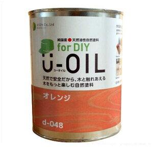 シオン U-OIL for DIY 天然油性国産塗料 オレンジ 170ml d-048-2