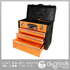 TRAD 引き出し付ツールボックス4段 オレンジ TRD-TC4 スチール製 工具 収納 工具箱