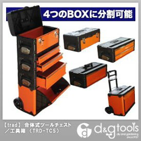 TRAD 合体式ツールチェスト5段/工具箱 オレンジ TRD-TC5