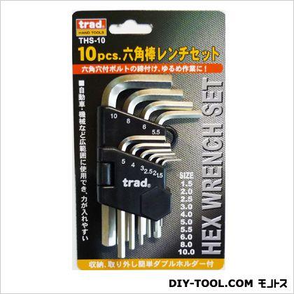 TRAD 六角レンチセット (THS-10) 10PC 三共コーポレーション 六角棒レンチセット