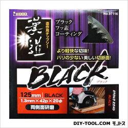 アイウッド漢道造作用チップソー(ブラック)125mm木工用チップソー木工用木工木チップソー