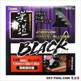 アイウッド 漢道造作用チップソー(ブラック) 125mm