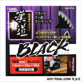アイウッド 漢道造作用チップソー(ブラック) 165mm