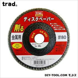 TRAD ディスクペーパー(アランダム) 100×15mm (#80)