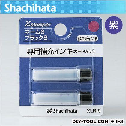 シャチハタ 補充インキ 紫 54×63×14mm XLR-9