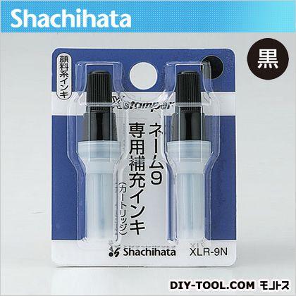 シャチハタ ネーム9専用 補充インキ 黒 54×63×14mm XLR-9N