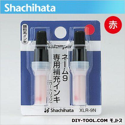 シャチハタ ネーム9専用 補充インキ 赤 54×63×14mm XLR-9N