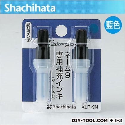 シャチハタ ネーム9専用 補充インキ 青 54×63×14mm XLR-9N