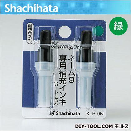 シャチハタ ネーム9専用 補充インキ 緑 54×63×14mm XLR-9N