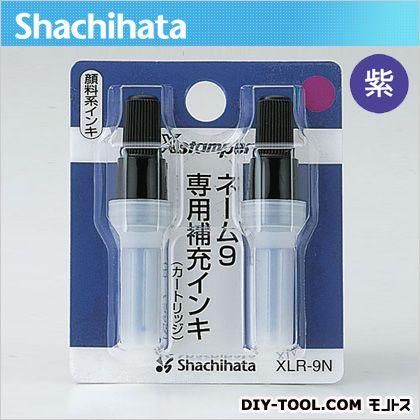 シャチハタ ネーム9専用 補充インキ 紫 54×63×14mm XLR-9N